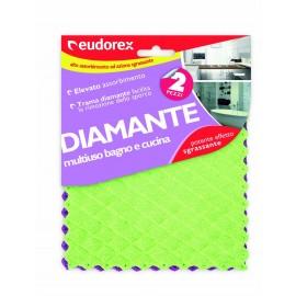 2 Микрофибърни кърпи за почистване Diamante