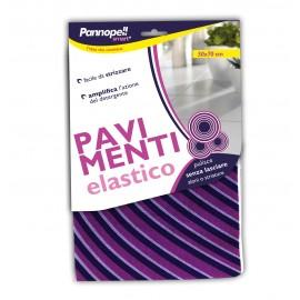 Кърпа за под Pavimento Smart Elastico
