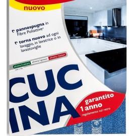 Микрофибърна кърпа гъба за почистване на кухня Cucina